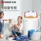 洗衣機 單筒小型洗衣機寶寶迷你帶甩乾脫水洗脫一體半自動單桶小專用嬰兒220V 【618特惠】