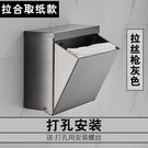 免打孔廁所紙巾盒黑色不銹鋼衛生間廁紙盒家用防水捲紙抽紙架壁掛 夢幻小鎮