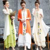 【年終大促】棉麻連身裙女裝中長款2018春裝新款民族風兩件套寬鬆套裝裙子夏季
