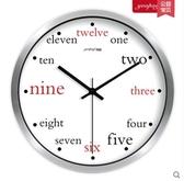 小鄧子創意時尚個性掛鐘客廳辦公靜音英文數字時鐘掛錶簡約臥室鐘錶(12英寸)