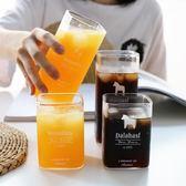 玻璃杯 小清新方形果汁杯耐熱透明牛奶杯咖啡杯酒杯水杯 AW1489【棉花糖伊人】