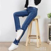 黑色牛仔褲女直筒春秋季2020新款韓版顯瘦大碼寬鬆高腰女士長褲子  (pink Q 時尚女裝)