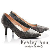 ★2017春夏★Keeley Ann高雅出眾~特殊蛇紋質感全真皮尖頭高跟鞋(黑色)-Ann系列