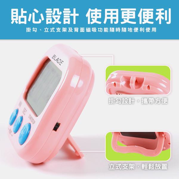 【coni shop】BLADE正倒電子計時器 現貨 當天出貨 台灣公司貨 定時器 鬧鐘 定時提醒器 廚房計時器
