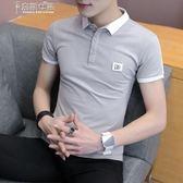 男短袖t恤V領半袖體恤衫男裝上衣服 奈斯女裝