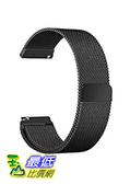 [美國直購] Oitom 黑色 L 6.7吋-9.1吋 不鏽鋼錶帶 Samsung Gear S3 Classic/Gear S3 Frontier Stainless Steel Watch Band