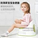 坐便器 兒童坐便器便盆女寶寶座便廁所訓練小馬桶蹲便嬰兒男孩小便盆 小艾時尚NMS