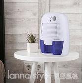 家用除濕機500ml迷你半導體除濕器衣柜防潮除濕器工業抽濕機 LannaS YDL