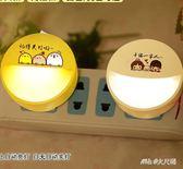 led光控感應臥室床頭燈寶寶餵奶節能開關睡眠夜光小燈    LY4974『M&G大尺碼』TW