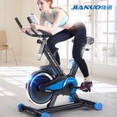 佳諾動感單車超靜音家用室內健身