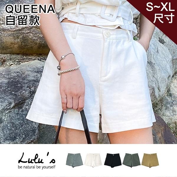 LULUS特價【A04200093】Y自訂款素面斜紋短褲S-XL-5色