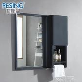 萬斯閣不銹鋼洗手間浴室鏡子衛生間洗漱壁掛鏡子帶置物架廁所鏡櫃QM 依凡卡時尚