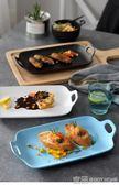 盤子烘烤盤黑白色陶瓷盤燒烤盤西餐盤意大利面盤子西餐廳酒店飯店餐具 99免運