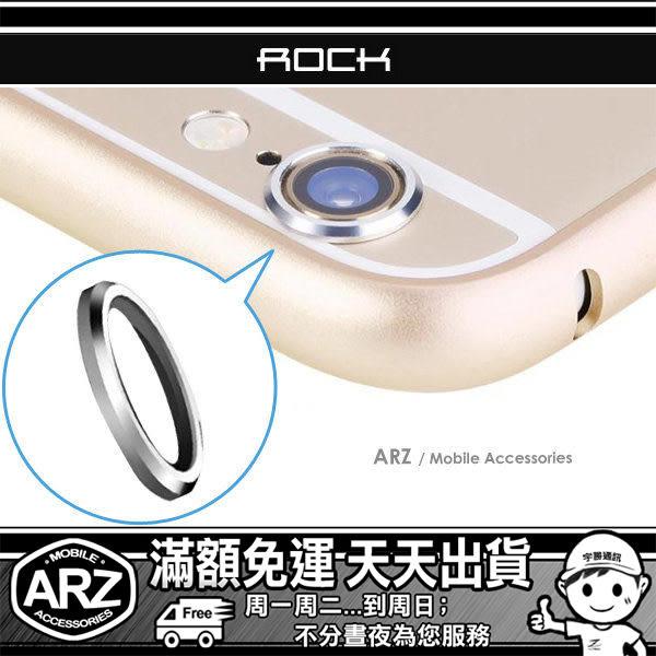 加高防護金屬鏡頭保護框 iPhone 6S 4.7 / i6S i6 Plus 5.5 金屬圈鏡頭圈 ROCK 鋁合金鏡頭框