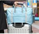 【輕型旅行拉桿收納包】大容量厚磅多功能行...