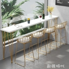 北歐大理石吧台桌椅組合家用小吧台陽台高腳...