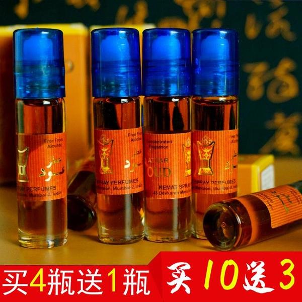 印度香水 原裝進口ATTAR OUD正品木質檀香精油 滾珠香水正品