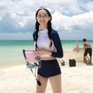 兩三件式泳裝 2020新款保守分體游泳衣 女長袖防曬泡溫泉遮肚顯瘦三角高腰泳裝 降價兩天