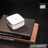投影儀 高清投影儀H1家用無線wifi手機迷你微型辦公小型投影機電視 DF 科技藝術館