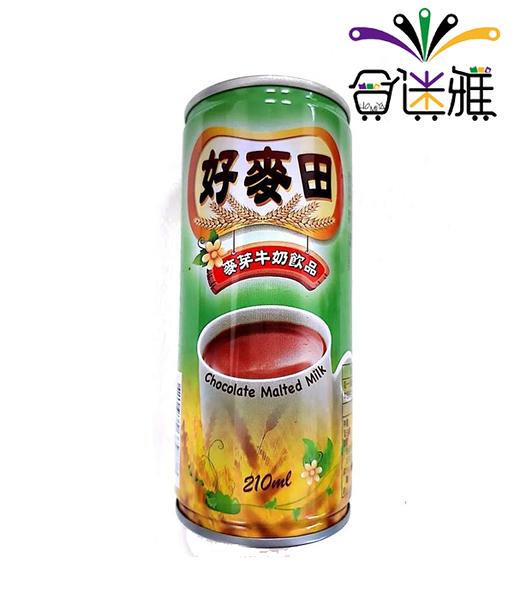 【免運/聯新貨運】好麥田麥芽牛奶飲品210ml(24罐/箱)*2箱【合迷雅好物超級商城】 -02