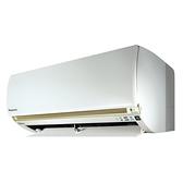 國際 Panasonic 單冷變頻一對一分離式冷氣 CS-LJ40BA2 / CU-LJ40BCA2