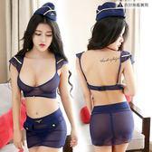 情趣內衣激情緊身空姐女警套裝性感包臀夜店角色扮演