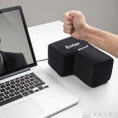 USB Big Enter創意發泄按電腦巨號超大回車鍵解減壓神器抖音玩具 娜娜小屋