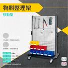 天鋼-KM-2342《物料整理架》移動型-三片高 整理架 收納架 分類架 工具架 置物架 儲藏架