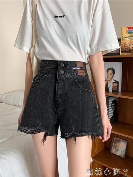 牛仔短褲女夏季高腰A字寬管褲2021新款潮薄款韓版寬鬆外穿ins風潮 蘿莉新品