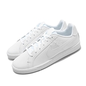 Nike 休閒鞋 Court Royale GS 白 全白 皮革 基本款 大童鞋 女鞋【ACS】 833535-102