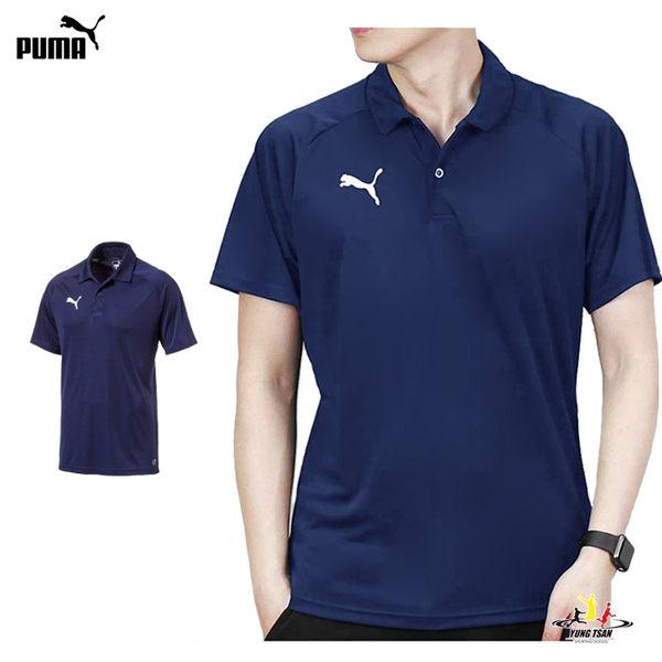 Puma 男 深藍色 Polo衫 短袖 運動襯衫 聚脂纖維 短袖 短T 高爾夫 排汗 透氣 運動上衣 65560806