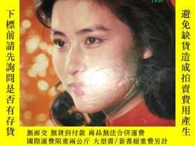 二手書博民逛書店F55罕見電影畫報1981.4Y16651 電影畫報編輯部 中國