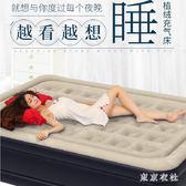 家用雙人充氣床植絨加厚單人充氣床墊 加大加高戶外氣墊床  LN4705【東京衣社】