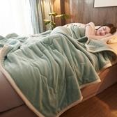 三層毛毯被子加厚珊瑚絨雙層法蘭絨床單保暖午睡小毯子男女冬季用