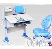 兒童寫字桌椅套裝學生簡約家用小孩學習書桌小學生寫字臺桌子椅子TT3287『美好時光』