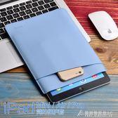 蘋果平板電腦ipad air1/2內膽包mini3/4保護套Pro9.7/12.9寸56 酷斯特數位3C