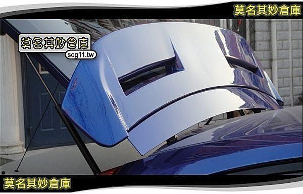 莫名其妙倉庫【2L013 ST 原廠型尾翼】ABS 材質 05~12 年款 FOCUS 5D 原廠型尾翼 後擾流 5D WRC RS ST