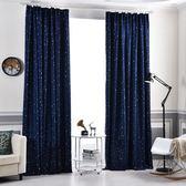 現代簡約遮光隔熱窗簾成品純色加厚定制客廳臥室飄窗防曬窗簾布料