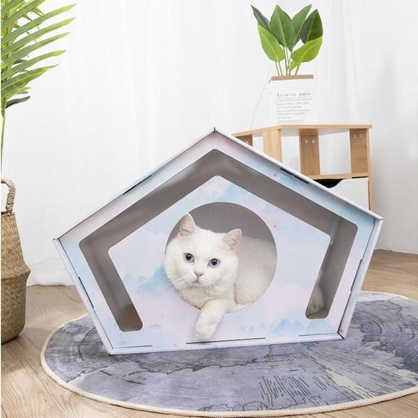 牛奶盒子貓抓板貓窩瓦楞紙窩紙箱屋貓抓盒子窩磨爪器貓爪板不掉屑