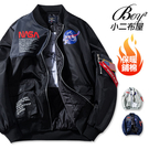 鋪棉外套 NASA飛行保暖軍裝夾克【NZ78923】