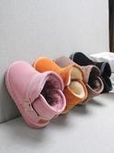 兒童雪靴兒童鞋秋冬季雪地靴男女童鞋中大童加絨小童短靴寶寶棉靴鞋子