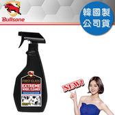 【Bullsone】高效鋁圈清洗劑(AEC配方)