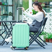 拉桿箱 【TQ正品】拉桿箱旅行箱萬向輪鋁框密碼箱行李箱登機箱男女皮箱子