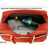 旅行包女行李包男大容量拉桿包韓版手提包休閒折疊登機箱包旅行袋  汪喵百貨