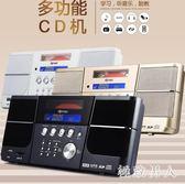 家用CD播放機光盤播放器學生學英語隨身聽HIFI發燒壁掛便攜式迷你 ZJ2197【極致男人】