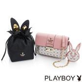 PLAYBOY- 2WAY鍊帶包 夢幻兔 Dream系列-甜美粉