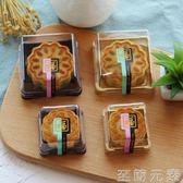 冰皮/廣式月餅包裝盒月餅托吸塑盒蛋黃酥包裝盒    至簡元素