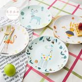 限時85折下殺兒童餐盤西餐盤子碟子陶瓷可愛菜盤餐具套裝卡通兒童創意早餐盤家用牛排盤