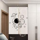可愛時尚棉麻門簾E570 廚房半簾 咖啡簾 窗幔簾 穿杆簾 風水簾 (65cm寬*90cm高)