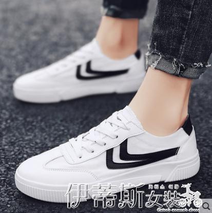 帆布鞋新款板鞋韓版潮流百搭小白帆布潮鞋男士休閒男鞋白鞋透氣 伊蒂斯女裝